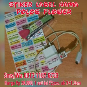 Sticker Label Nama Polos Flower