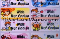 Label Nama Princess Diane